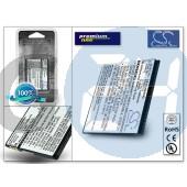 Huawei ascend y200 akkumulátor - (hb5k1h utángyártott) - li-ion 1400 mah - x-longer CS-HU8650XL