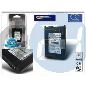 Siemens c35 akkumulátor - li-ion 750 mah - prémium CS-SIC35SL