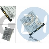 Sony ericsson k310/k510/k320/t250/w200 gyári akkumulátor - li-polymer 780 mah - bst-36 SER-0007