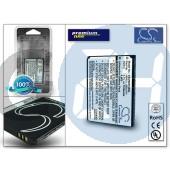 Vodafone 845/858/huawei u8150 ideos/x3 ideos akkumulátor - li-ion 1100 mah - (hb4j1h) - prémium CS-HU8150SL