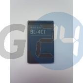 Bl-4ct bulk utángyártott  E003658