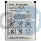 Bst-33 bulk gyári Sony  E002215
