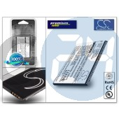 Vodafone v860 smart ii akkumulátor - li-ion 1100 mah - prémium CS-OTV860SL
