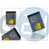 Nokia 2680 slide/3600 slide gyári akkumulátor - li-ion 860 mah - bl-4s (csomagolás nélküli) NOK-0335