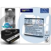 Htc a9191/ace/desire hd akkumulátor - (bs s470 / bd26100 utángyártott) - li-ion 1250 mah - prémium CS-HT9191XL