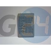 Lg gt-540,a110,gw-620,p500 akku gyári  E001062