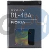 Bl-4ba bulk gyári  E001324